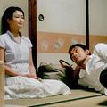 Les hommes japonais privés d'argent de poche