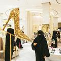 Dubaï : le capital mode