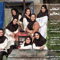 Iran : pressions sur le magazine féministe qui réinterprète l'islam