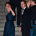 Kate et William à New York : soirée de départ en grande pompe