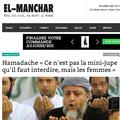 Un cheikh réclame tout simplement l'interdiction des femmes