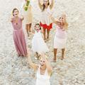 Comment éviter les bourdes vestimentaires lors d'un mariage