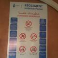 Au Maroc, une piscine interdite aux chiens et aux femmes