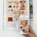 Flashez votre magazine et gagnez les objets de la sélection Madame Figaro