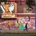 Bogota, la fièvre de l'art