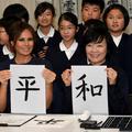 Akie Abe, première dame atypique du Japon