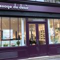 Lubrifiants à l'eau, préservatifs végans… La boutique Passage du Désir se lance dans le sexe écolo