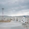 À la recherche les villages Potemkine modernes
