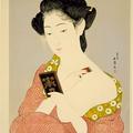 Minimalistes et raffinés, les rituels japonais signent leur retour en beauté en France