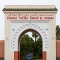 Maroc : des médecins refusent de pratiquer les tests de virginité