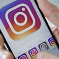 """Instagram taxé de """"grossophobie"""" par des utilisatrices"""