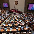 En Corée du Sud, la robe d'une députée provoque réactions sexistes et débat sur le conservatisme à l'Assemblée