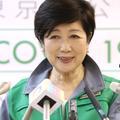 Yuriko Koike, rare figure japonaise de la lutte pour l'égalité des sexes en politique