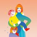 Les parents et leur chouchou : le tabou de l'enfant préféré