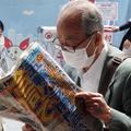 Scandales à Tokyo : ces tabloïds japonais qui font trembler les élites