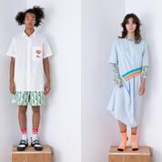 Défilé Wataru Tominaga Printemps-été 2021 Prêt-à-porter