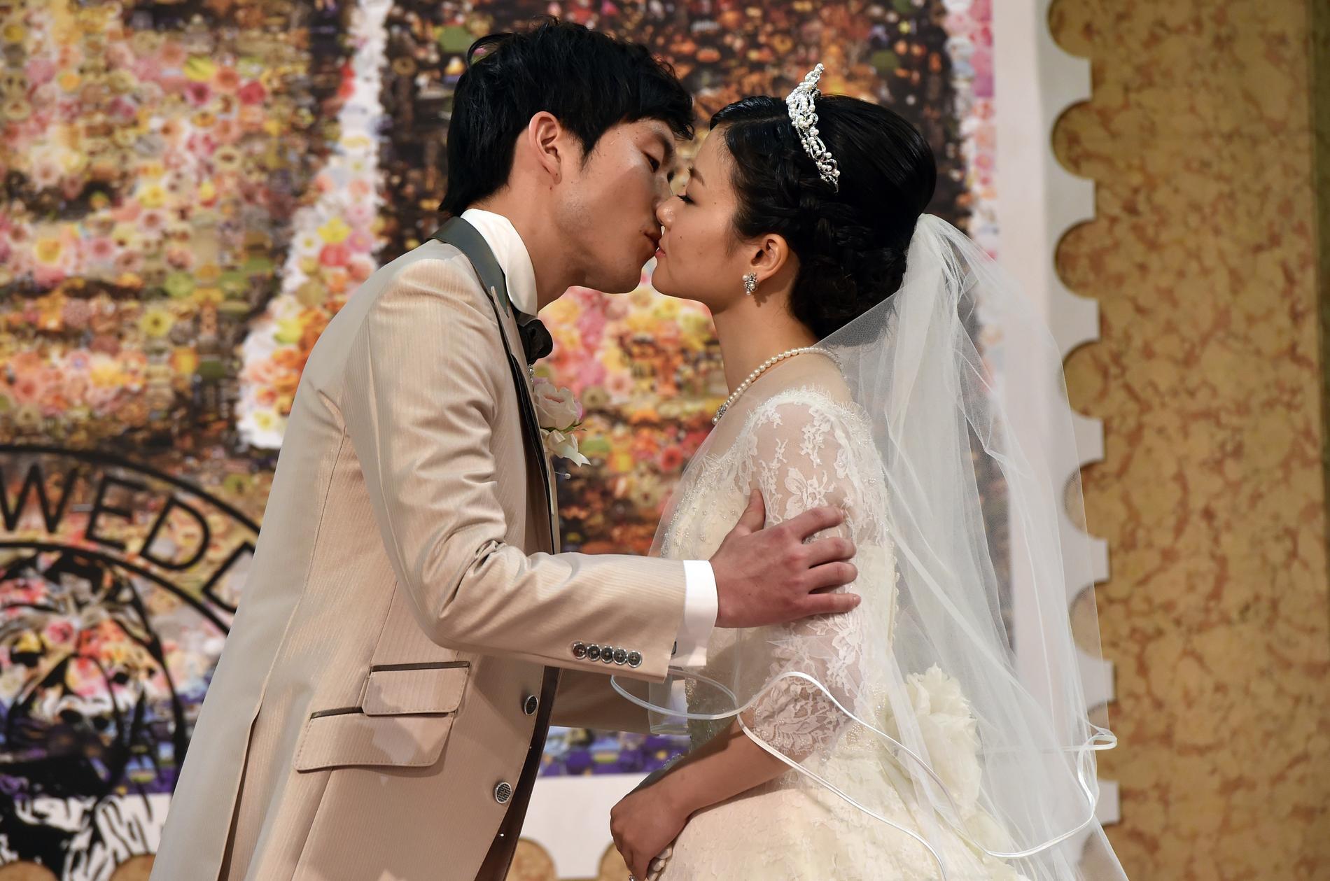 japonais datant mariage