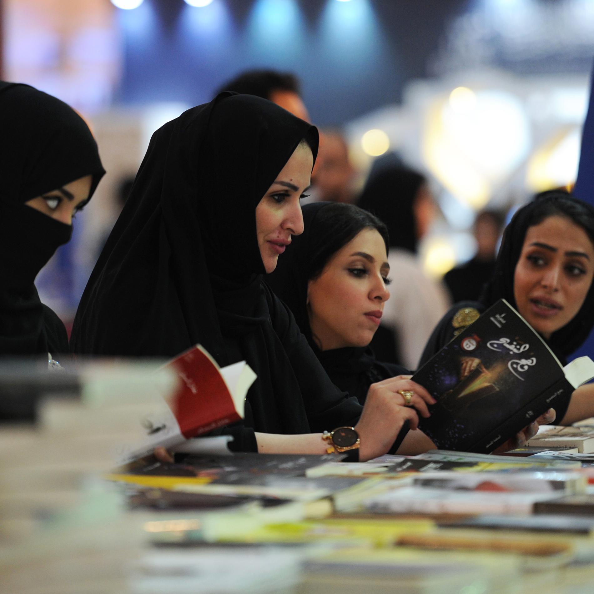 Des Saoudiennes au salon du livre de Jeddah
