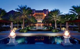 Séjour de rêve à Oman