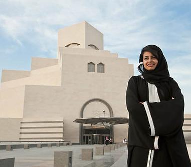 rencontre fille de qatar