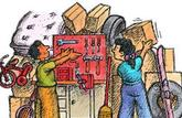 Défendez vos droits: un copropriétaire stocke des objets encombrants dans les parties communes. Que faire?