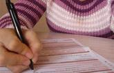 Décryptage: L'attestation de salaire d'un employé de maison