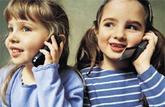 De nouvelles offres sur le marché de la téléphonie mobile
