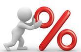 Travaux, avez-vous droit à la TVA à 5.5 %?