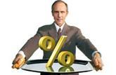 Obtenir un crédit immobilier malgré la frilosité des banques