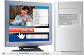 Le Parlement adopte la loi sur le téléchargement illégal de fichiers