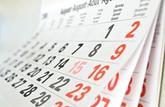 Copropriété: charges indues, cinq ans pour agir (commentaire de jurisprudence)