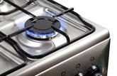 Faible recul des prix du gaz en juin 2015