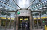 Tarifs bancaires, la facturation des frais de tenue de compte se généralise
