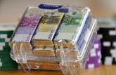Assurance vie: les fonds en euros arrivent en bout de course