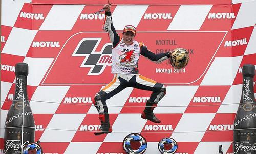 Marquez, champion incontesté - Moto - Auto/Moto -