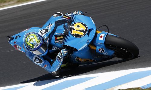 Suzuki stoppe la MotoGP - Moto - Auto/Moto -