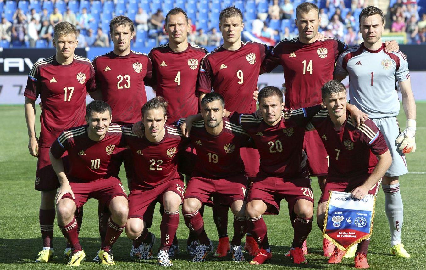 Une russie toute neuve 2014 br sil coupe du monde football - Jeux de football coupe du monde 2014 ...