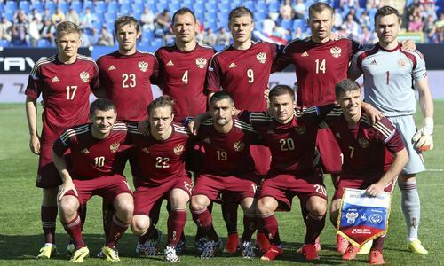 Une russie toute neuve 2014 br sil coupe du monde - Bresil coupe du monde 2002 ...