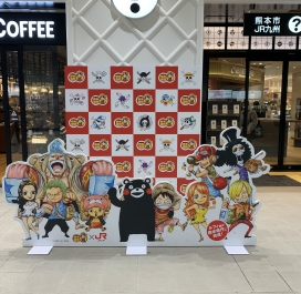 One Piece à la gare centrale de Kumamoto