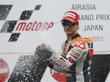 Grand Prix du Japon de Moto GP