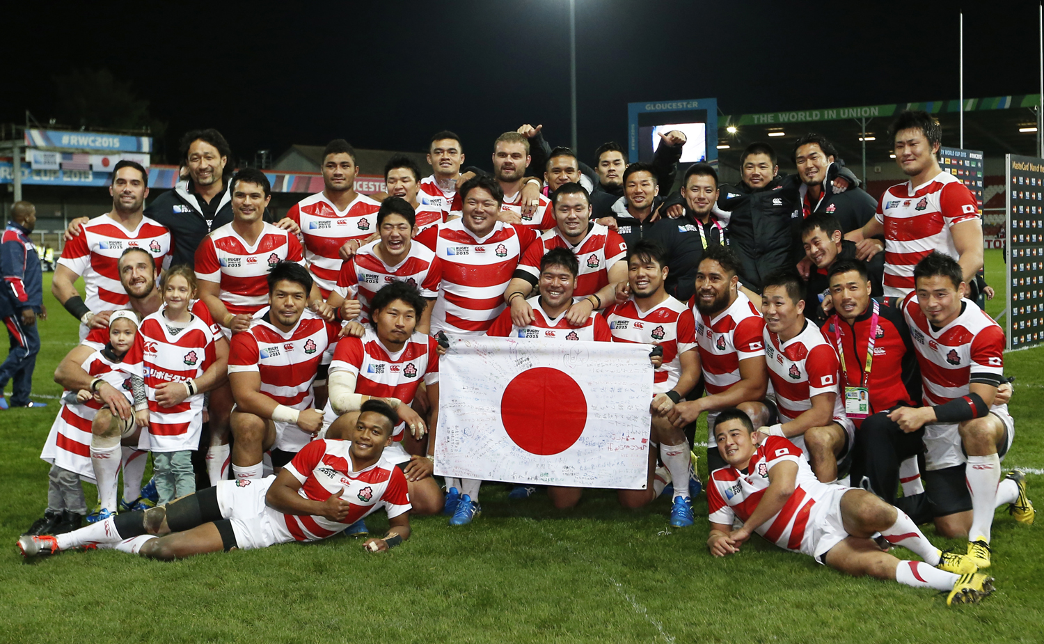 Rugby coupe du monde 2015 le journal du mondial goodbye japan - Coupe du monde rugby a 13 ...