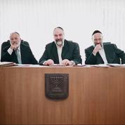 Le procès de Viviane Amsalem - Bande annonce VOST