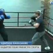Le président tchétchène convoque un de ses ministres sur le ring