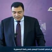 Egypte : la présidence appelle au dialogue