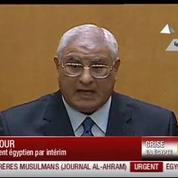 Egypte : le nouveau président par intérim prête serment