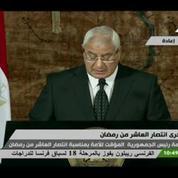 Egypte : premier discours télévisé du président Adly Mansour