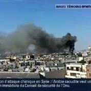 Paris : gros incendie dans le VIIe arrondissement