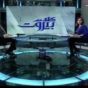 Beyrouth : l'explosion en direct à la télévision libanaise