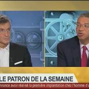 PAI Partners: Lionel Zinsou, dans C'est votre argent 3/5
