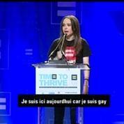 Ellen Page fait son coming out : «Je suis fatiguée de me cacher»